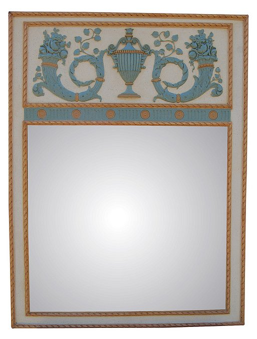 Hickory Manor House Antoinette Trumeau Mirror Hickory